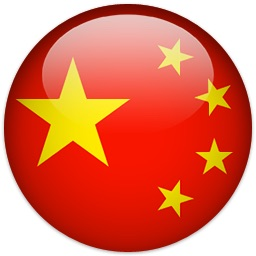 Flag of China.  ESL lessons at Movies Grow English
