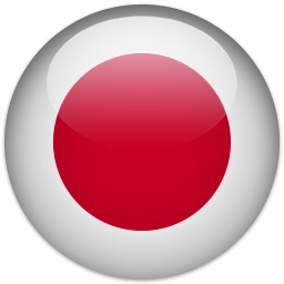 Flag of Japan  ESL lessons at Movies Grow English