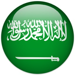 Flag of Saudi Arabia.  ESL lessons at Movies Grow English