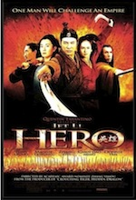 Hero, whole-movie ESL lesson poster
